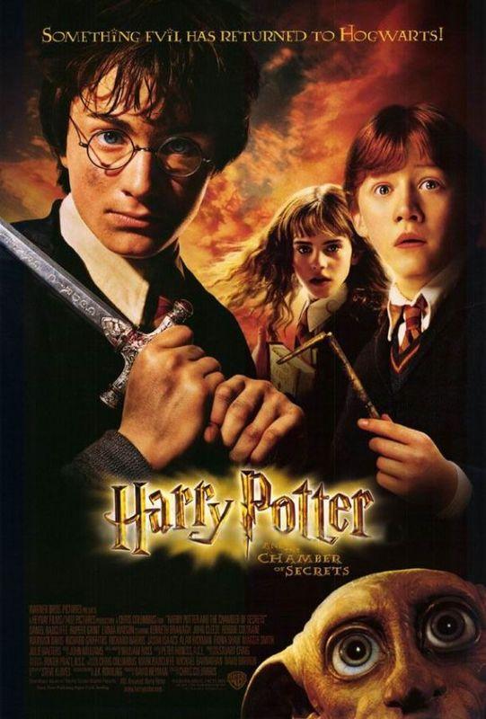 Harry Potter. | Sueños de Papel