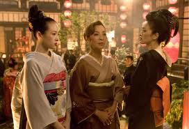 Memorias de un steve geisha